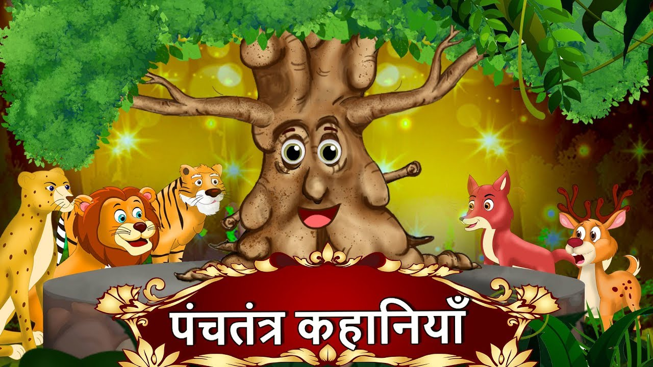 7 Best Moral Stories in Hindi For Kids