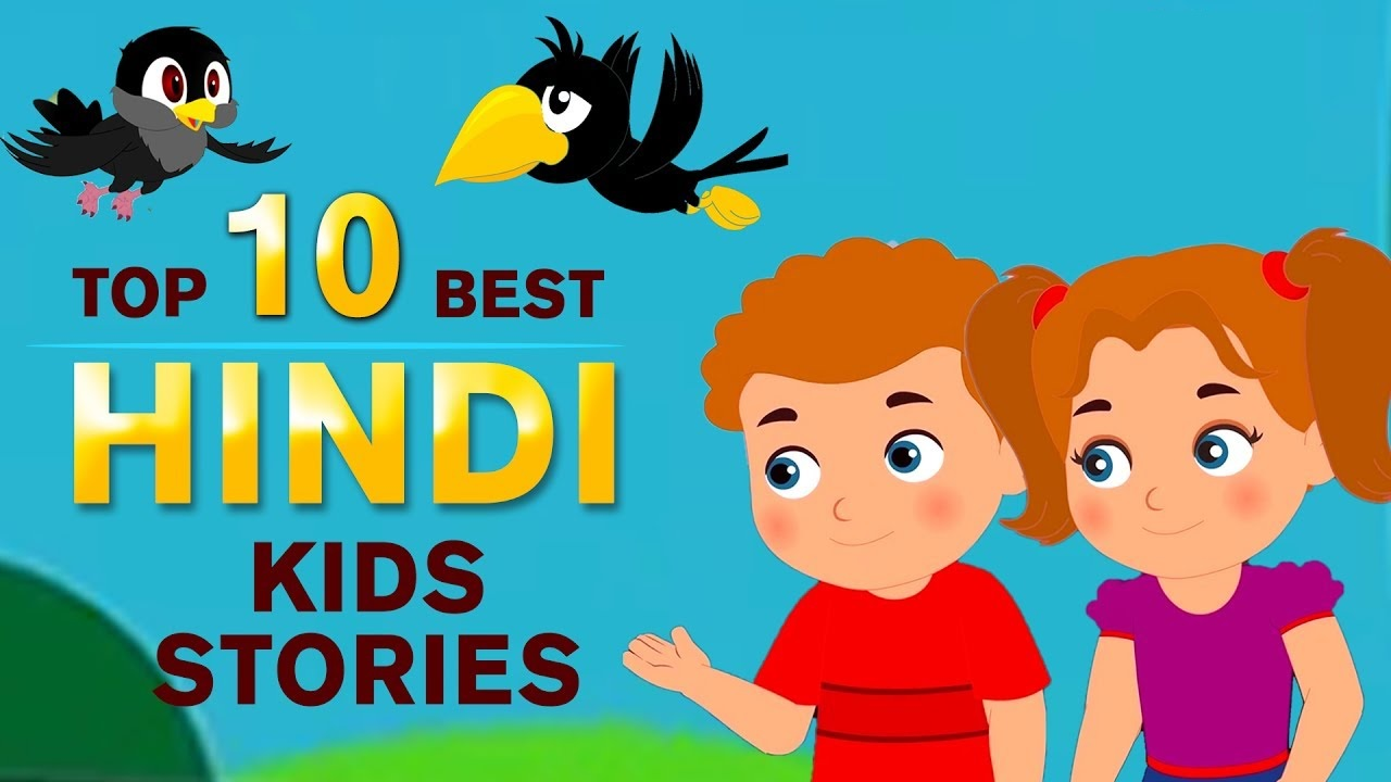 10 very short stories with moral in hindi